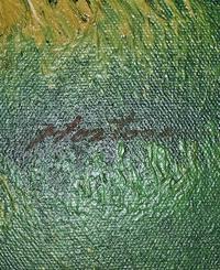 油絵のサインが読めません。森の中から雪山を描いている風景画です。解読できる方どうかご教授の程よろしくお願いいたします。