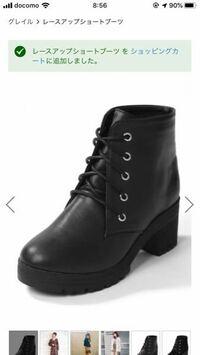 グレイル〔GRL〕でこのショートブーツを買いたいのですが裏起毛なので少し大きめのサイズを買おうかと思っているのですが、大きめのサイズの方がいいと思いますか?ちなみに普段は23.5~24.0cmの靴を履いています