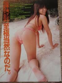 カトパンがグラビアに挑戦しましたがスタイルはどうですか?水着姿ですが美脚だなぁと思いますか?お尻は綺麗に見えますか? 画像  カトパンこと女優の加藤理恵(34歳)が11年ぶりのグラビア撮影に挑戦したそうで...
