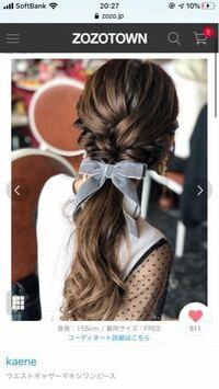 結婚式と披露宴に着ていく服として適してますか? グレーのマキシ丈ワンピースで、ドットのインナーを着ようと思います。
