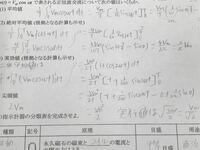 授業で書いたものなんですが この(2)の絶対平均値を求める問題で 何故1/Tが何故4/Tになるのか 何故4/Tになると絶対値が外れるのか教えて下さい