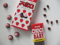 スター アポロ 確率 ラッキー ラッキーお菓子【レアなシークレットデザインのお菓子を探せ!】