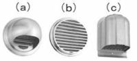 一般的に外壁に取り付ける換気扇や通気口のカバーは画像のaとcの様な形状が多い気がするのですが、双方に見た目と価格以外の違いはありますでしょうか?