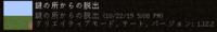 マインクラフトのワールド選択の時にワールドバージョンの隣の「クリエイティブ,チート,バージョン:1.12.2」のクリエイティブとチートとゆう表示を消したいです。 どうすればいいですか?