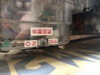 パチンコ台の横についてる自動回転とは何なのでしょうか? 機種はエヴァンゲリオン5 最後のシ者です。
