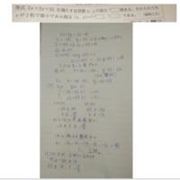 数字A、整数問題です。 画像の問題で、質問です (ア)は、わかったのですが、(イ)と(ウ)がわかりません。 問題文の画像の下に、自分の回答を書いたのですが、行き詰まってしまいました。私の解答の間違っているところを教えてください。 【解答は、(ア)…5, (イ)…12, (ウ)…3です。】