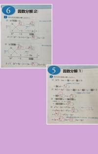 5のようなやり方で解く方法と6のようなやり方で解く方法の見分け方はありますか?