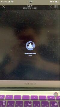 MacBook Air 2015 earlyを初期化した後このようになるのですが、解決方法教えて頂けませんか?