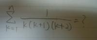 数列 この問題の解き方を教えて下さい。nのところが具体的な非負整数のときなら解けるんですが、この場合が分かりません。
