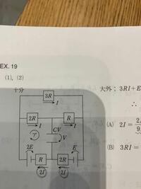 電流の向きが←2Iとなっているのはなぜですか?電池が2つついている時に電流がどっちに流れるのかがわかりません。