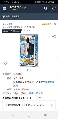 この濾過器に入れる 活性炭?のろか材ってどういうものを買えばいいんでしょうか? 色々形があるらしく よろしくお願いします
