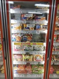 お昼ご飯に冷凍食品と考えているのですが、画像の中でトレー付きの商品はありますか? 冷凍パスタです。