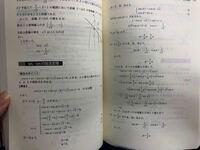 理系数学の良問プラチカ1A2B、第65問の解答です 岐阜大学の過去問です cos(x+ α )+sin(x+β)+√2cosxがすべてのxに対して一定となるような α 、βを求めよという問題です。  模範解答で、「このときすべての実数xに対...