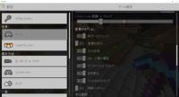 マインクラフト統合版でBedrockを使ってPCでサーバーを建てているんですけど、ゲーム内で座標を出すことが出来ないでいます。どうすれば表示することが出来るんでしょうか?