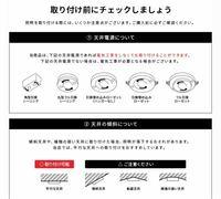 ペンダントライトの差込口がシーリングタイプのものってありますよね。 こういう仕様のやつです! このようなシーリングライトの口に差し込んで使うタイプのペンダントライトは壊れやすいと聞いたのですが、実際のところどうなんでしょうか?