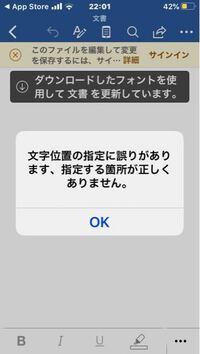 Nfc タグをサポートしているアプリはありません この