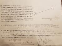 中学受験算数問題です。大問2(3)を小学生でもわかるよう解説していただけませんでしょうか。