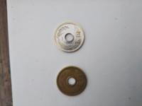 色の違った五円玉の価値?