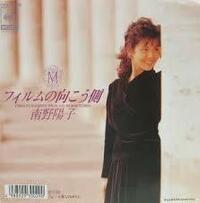 飛鳥涼さん作曲の好きな曲はなんですか?  私はたくさんありますが、  「1億のスマイル」酒井法子  「ガラスの十代」光GENNJI  「フィルムの向う側」南野陽子 などです。