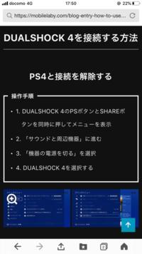 コントローラー 切り 方 電源 ps4 Steam PS4コントローラーに正式対応