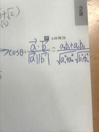 一番右の式のこの分母の二つのルート同士をどうすればいいんですか?