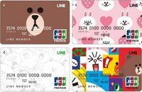 LINE pay カードを複数枚持っています。LINEアカウントは削除してしまいました。残高などを確認するにはどうしたら良いですか?