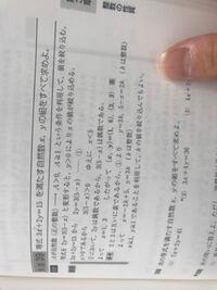 この問題の自然数の部分を整数に変えた問題は解けますか?