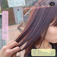 アルバイト(ドラッグストアなどの接客業)ではこの髪色は禁止されているでしょうか?