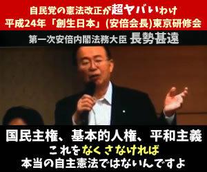 安倍寛信 安倍首相がもう一人の祖父「安倍寛」のことを口にしない理由