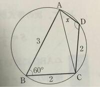 定理 トレミー の トレミーの定理