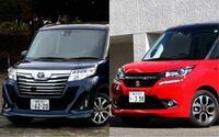 ソリオとルーミーでは、どちらの方が走りや乗り心地が良いでしょうか? どちらを買うか迷っています。燃費はあまり気にしてません。