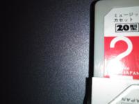 コンパクトカセットテープ(ミュージックテープ) 20型とあるのはどういう事ですか?