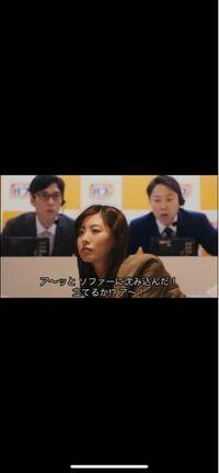 阿部サダヲさん出演、バブのCM「おつかれ帰宅編」の女性のお名前を分かる方いらっしゃいますか?