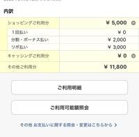 エポスカードを利用しているのですが、毎月3000円引かれてるんですが、これは一体何でしょうか?解除などできるのですか?