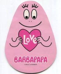 バーバパパのフォントを知りたいです。  どなたかご存知だったら教えてください!