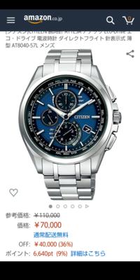 彼氏のクリスマスプレゼントについて 彼氏がクリスマスに腕時計が欲しいと言うので今度クリスマスに腕時計をプレゼントしようと思うのですが女なのでどういったものがいいのかよく分かりません…。  私は大学1年生...