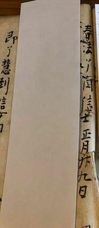 お寺の過去帳です。 先祖の戒名が載っていますが、〇の部分は何て書いているのでしょうか?  春法〇円信女士