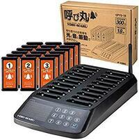「リチウムイオン 3.7V/200mAh」の内臓電池を 取り替えたいんですが、リチウムイオンという物は 自分で買って取り替えることは可能ですか? https://www.amazon.co.jp/gp/product/B07HY3C9YM/ref=ppx_yo_dt_b_search_asin_title?ie=UTF8&psc=1