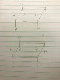 環状化合物のシストランス異性体は、立体異性体に属しますが、構造異性体には属しませんか?