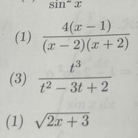 分数関数の積分についての問題です。 写真の(3)の分数を部分分数分解して、積分したいのですが、どのように部分分数分解すれば良いのかがわかりません。 わかる方教えて頂けると嬉しいです( ; ; )