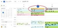 Googleカレンダーのリマインダーをまとめない方法について  リマインダーが1件のときはいいのですが、2件以上になると、まとめられてしまい、クリックしなければ内容が分からなくなってしまいます。 まとめずに、それぞれをカレンダーに直接表示させるようにすることはできますか?