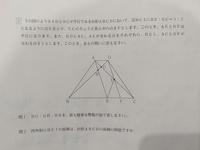 中学受験算数の問題です。 問1は求められるのですが、問2が行き詰まってしまったため、解法を教えていただきたいです。