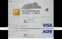 三井住友VISA SMBC CARDクラシックカード(画像)を 利用してますが  こちらのカードは三井住友カードの中でもマイナーなのですか? あまり使っているひとを見かけません  一番持ってるのが多いのが 三井住友VISAクラシックだと思いますが 見た感じでは枠があるか?ないか?の違いですが どうして三井住友VISA SMBC CARDクラシックはあまり人気がないのですか?