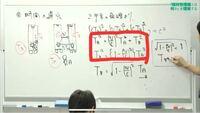 ヨビノリたくみさんの相対性理論の動画の中の分数の移項が分からないので教えていただきたいです。 (v/c)^2を移項して{1-(v/c)}^2になる部分が分からないです、、