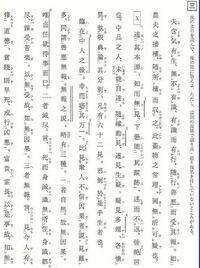 コイン100枚です。 大学受験 漢文 この漢文の傍線部8を書き下し文問題の解説をどなたかお願い出来ませんか?