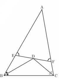 高校入試図形問題  次の問題の証明の仕方を教えてください。  下の△ABC で ∠ABC, ∠ACB の二等分線との交点を D とする。点 D を通って線分 EF を引いたとき, △AEFは ∠AED = ∠AFD の二等辺三 角形になった。このとき, △BDE と △DCF が相似であることを証明しなさい。