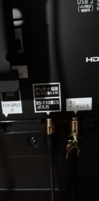 ブルーレイレコーダーで地デジを録画出来るように、テレビとブルーレイレコーダーを繋げたいのですが、画像のアンテナ電源のところと、ブルーレイレコーダーのアンテナから入力に繋げばよいのでしょうか? ブルーレイレコーダー側のアンテナから入力が2つあって、ひとつは地上デジタル/アナログ もうひとつはBS・110度CS-IF と書いてあります。 どちらと繋げば? HDMlは繋いでます。