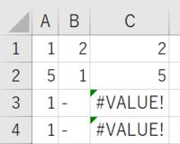 C1には =A1*B1  という計算式が入っています。 B列に「-」が入っていると VALUEと表示されます。 B列に「-」が入っていると 0と表示するには C3にはどんな数式をいれたらいいですか?