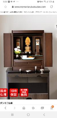 仏壇のにおいを取る方法はありますでしょうか? 主人の祖父が亡くなり、仏壇を継ぎました。 ですが、どうもにおいが気になります。 祖父母の家の独特なにおいとお線香の香りが漂ってきます。  添付した画像のもの...