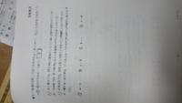 センター2020 日本史Bです。 (写真見辛かったらすみません) dの文章なのですが、種子島と屋久島はいつから支配領域になったのですか??